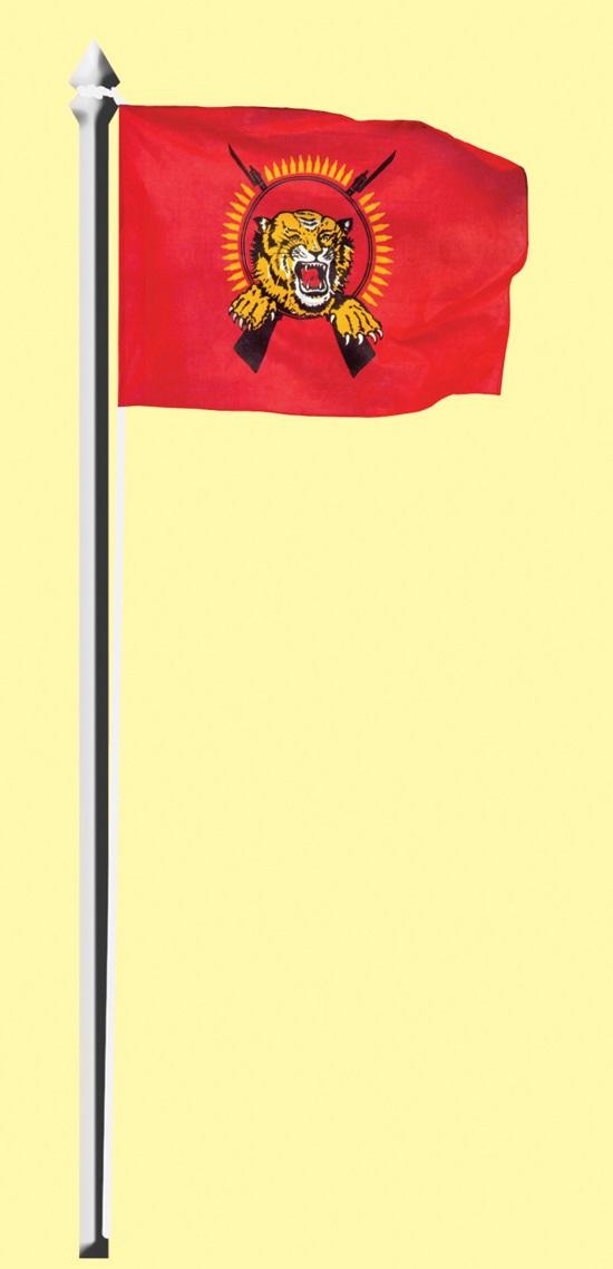 te-flag