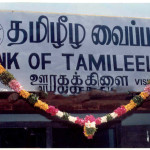 bank-of-tamileelam-18