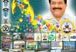 tamil-eelam-structures-m