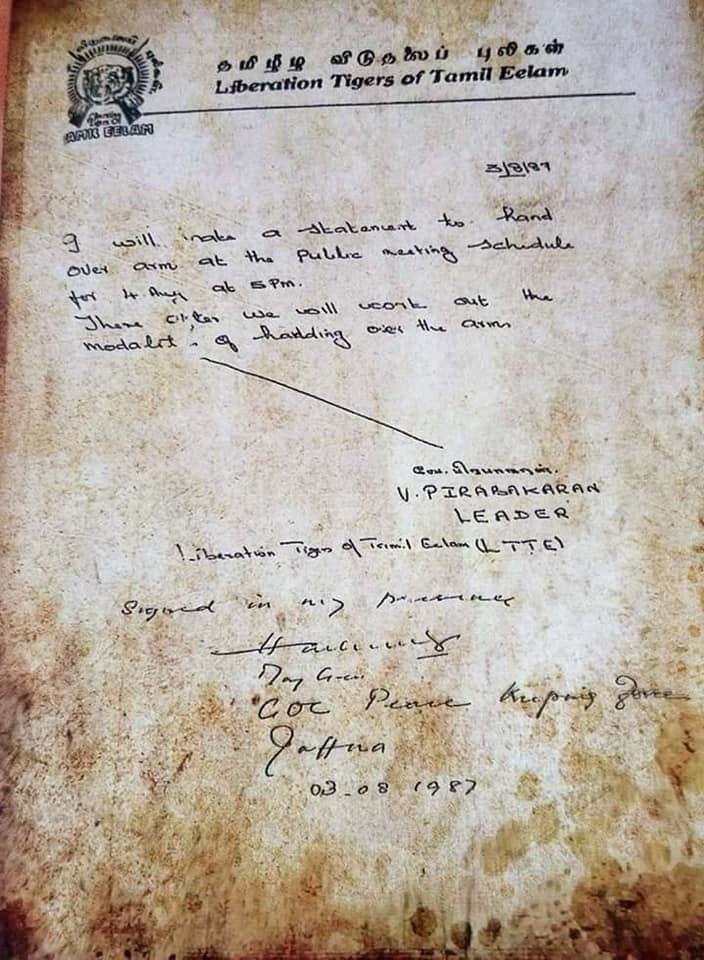 சுதுமலை பிரகடனத்திற்கு முன்பதாக இந்திய இராணுவத்திற்கு எழுதிய கடிதம்