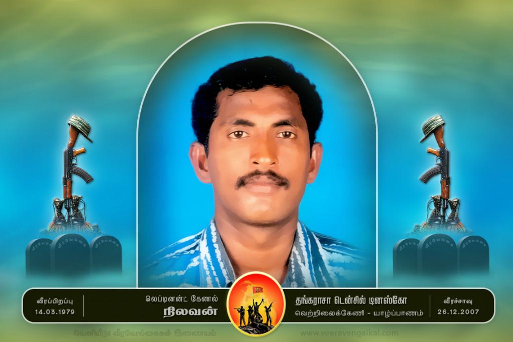Maaveerar Portrait designed by Veeravengaikal.com.  * * Please do not modify this picture * *