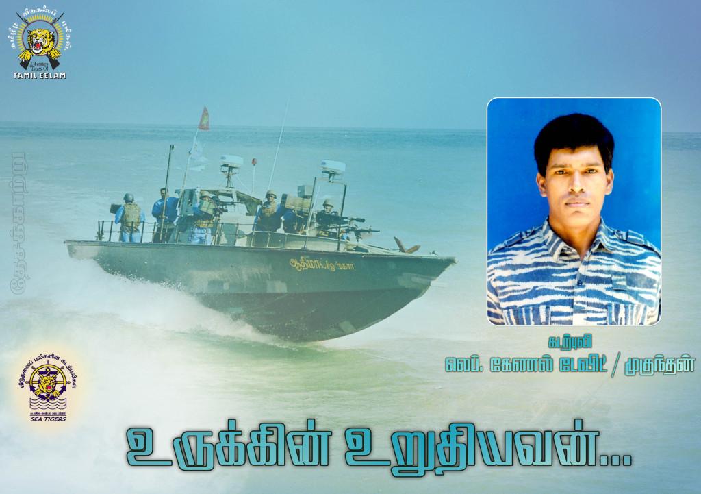 Sea-Tiger-Lieutenant-Colonel-Devid-Mugunthan